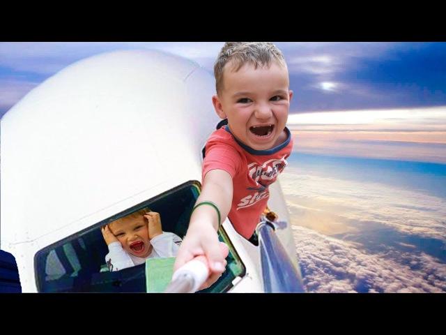 Летим к Мистеру Максу на встречу, Супер ПОДАРОК на день рождение ХЛОПУШКИ Билеты...