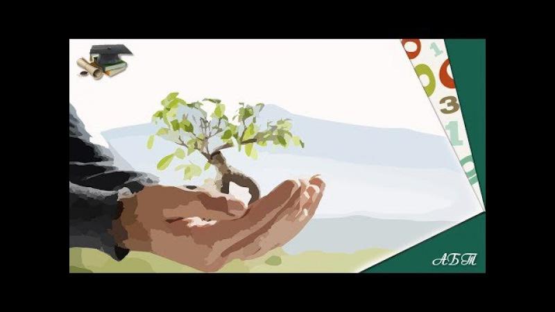 1.2 Взаимодействие общества и природы 📚 ОГЭ по ОБЩЕСТВОЗНАНИЮ с нуля