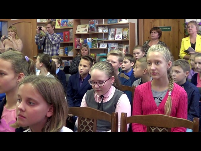 Гатчина. Детская библиотека. Встреча с писателем, Б. Минаевым