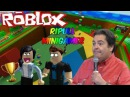 Roblox Ripull Minigames Multiplayer Online Olimpíadas do Faustão