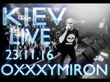 КИЕВ LIVE Oxxxymiron - Девочка Пиздец  Stereo Plaza  23.11.16