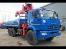 KANGLIM 1256 аналог КМУ 150 кран манипулятор 6600 кг на шасси КАМАЗ 43118