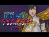 Lost Ark - Take A look At The Character Creator In This Hyped MMORPG! It's #Amaze! (