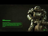 Fallout 4  Тайник Таффингтона