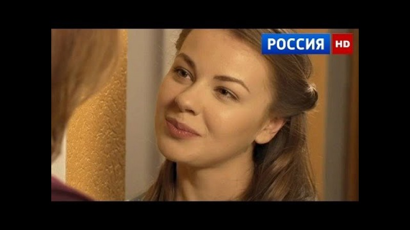 Куда уходят дожди (2016) - Новые фильмы 2016   Русские мелодрамы 2016 смотреть сериал ки ...