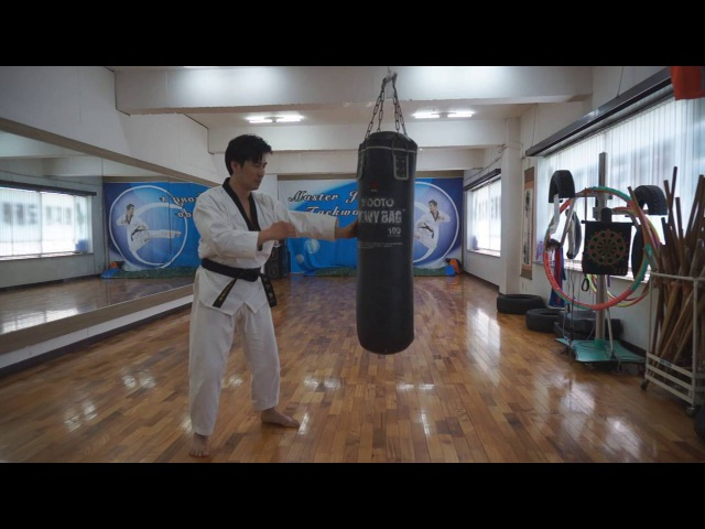 Master Jeong's sandbag workout 태권도 청지회 중동도장 跆拳道 淸志會 中洞道場 Taekwondo self defense