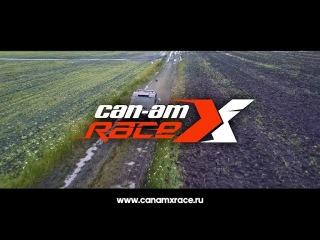 В Марий Эл проходит этап внедорожной квадросерии Can-Am Х Race 2017