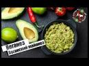 Веганез ⁞ Самый простой и вкусный веганский майонез из авокадо и льняных семян