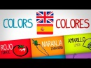 Colors in Spanish with English translation, learn Spanish vocabulary