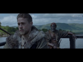 Меч короля Артура (King Arthur: Legend of the Sword) 2017. Трейлер [1080p]