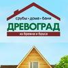 """Древоград"" г.Калуга Дома, Бани и Срубы"