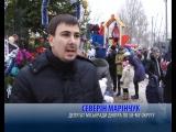 Открытие Детского Городка с Новогодней елкой