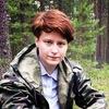 Margarita Skomorokh