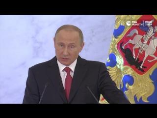 Путин о трудностях