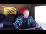 Федор Лапшин и Scania Black Claw в Сургуте