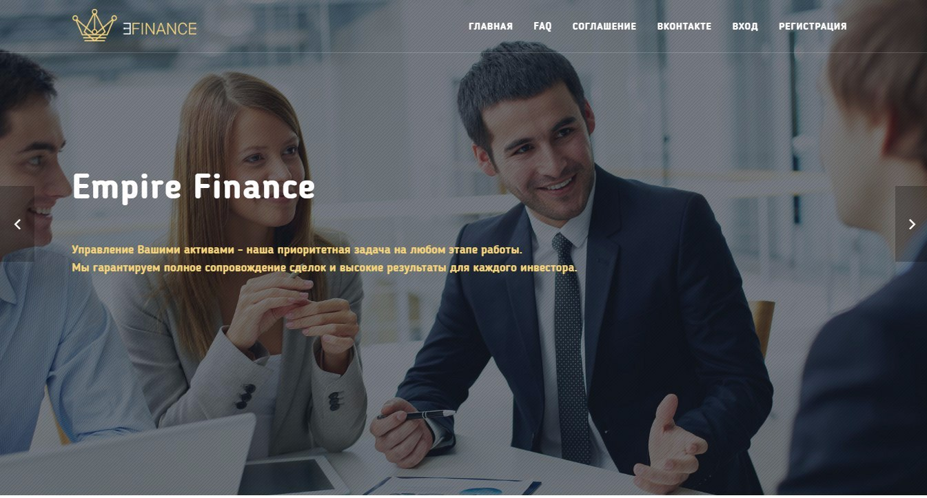 Empire Finance