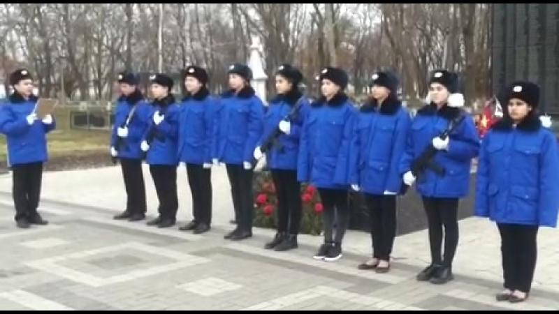 Торжественная клятва перед заступлением в Почетный караул на Пост № 1