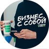 Бизнес-блог Coffee Like