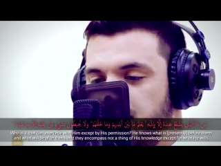 Аят аль-Курси - Самый великий Аят в Свещенном Коране