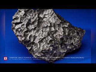 70 лет назад в Приморском крае упал Сихотэ-Алинский метеорит