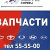Avto-Koreets Tyumen