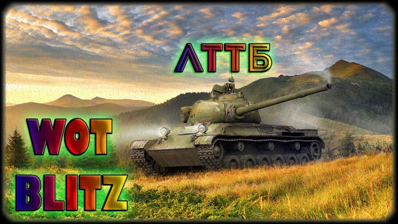 Blitztime Старался показать Лттб во всей красе))!, приятного просмотра))!