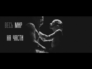 Сергей Лазарев и Дима Билан Прости Меня (Lyric Video)