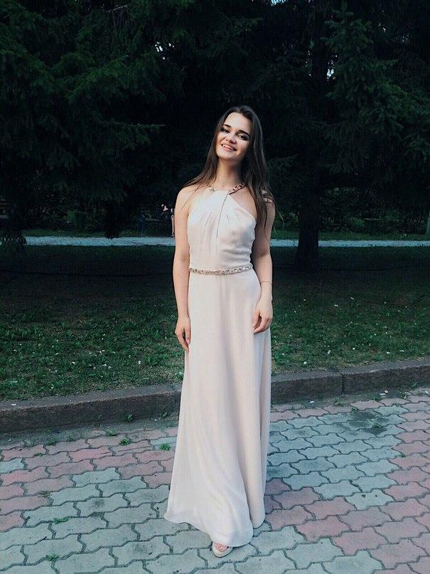 Александра Харив |