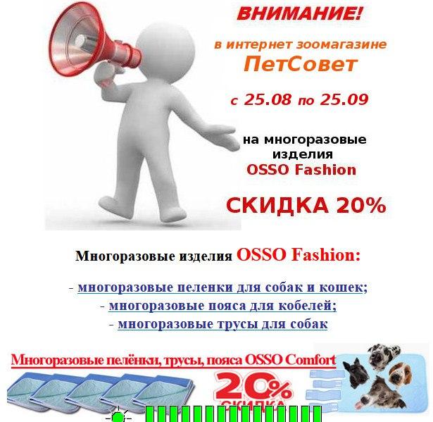 https://pp.userapi.com/c837632/v837632241/56f80/KFyRT2GMfe4.jpg