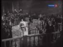 Киноконцерт 1941 года