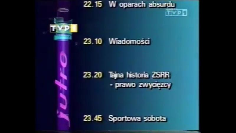 Программа передач и конец эфира (TVP1 [Польша], 03.03.1995)