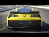 Chevrolet Corvette Z06 Бросающий вызов GTR