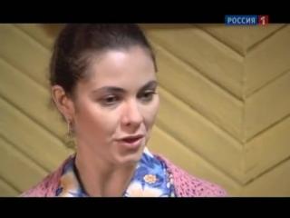 Цвет черемухи. Серия 13 (2012)