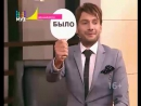 Vlc-record-2017-09-24-18h17m53s-МУЗ-ТВ Онлайн-