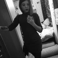 Елена Шакоть
