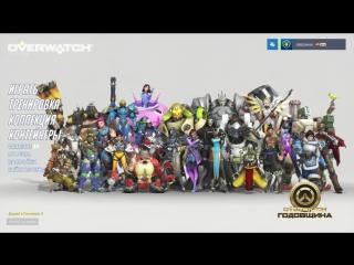 Overwatch - Рейтинговые игры [Подъем с глубины] #3
