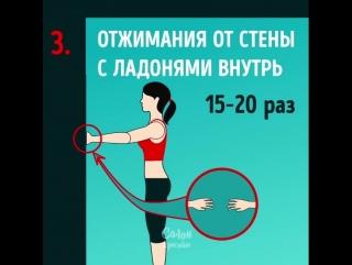 Красивая грудь за 5 минут в день