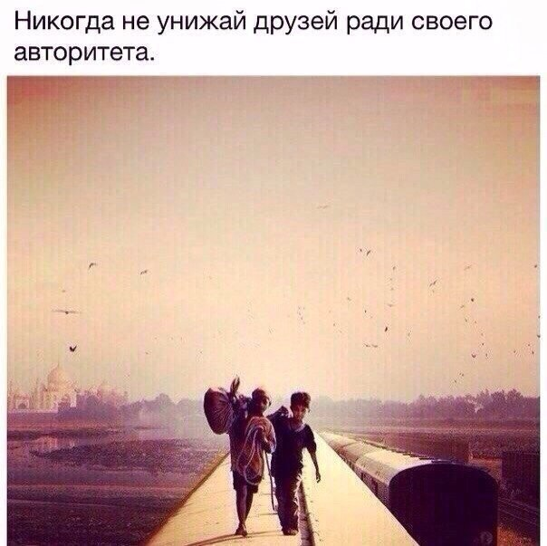 Фото №439022039 со страницы Амира Алханова