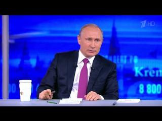 Президент России Владимир Путин о сборной России по футболу.