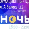 БИБЛИОНОЧЬ 2017 (Екатеринбург) Антона Валека, 12