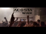 Июнь #001 DJ Acosta Wink HouseTechDeepClubTechno
