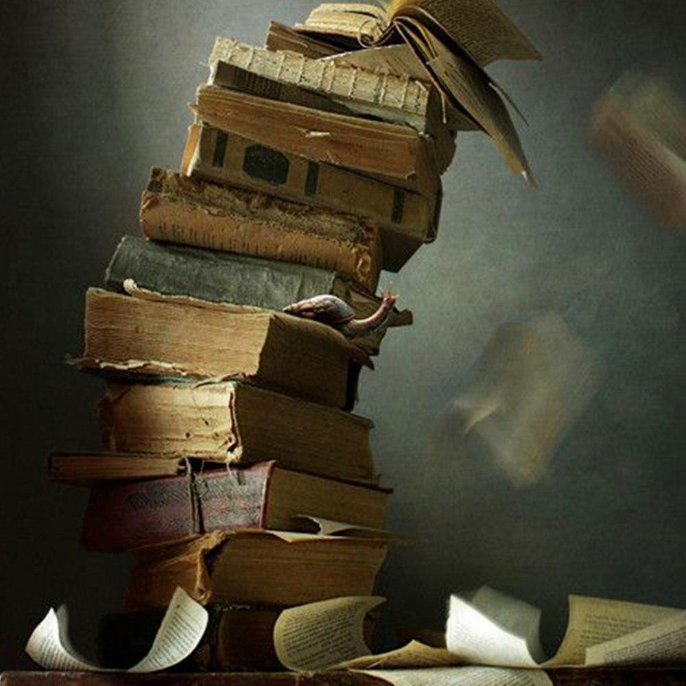 Как называлась последняя книга, которую вы прочитали?