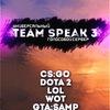 TeamSpeak 3 | Бесплатный | SERV-TS3.RU