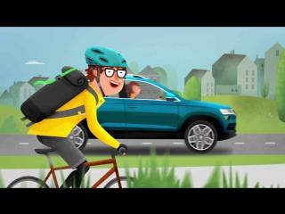 Музыка из рекламы SKODA - Велосипедисты (Россия) (2017)