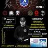 Спортивный ножевой бой Мурманск