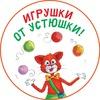 Вязаные игрушки от Марии Устюшкиной