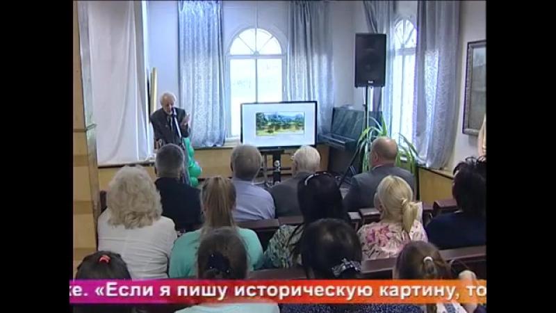 Юбилейная выставка Игоря Ивановича Сидельникова «Город зажигает огни» («Од Пинге»)