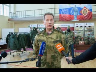 Главнокомандующий Росгвардии генерал армии Виктор Золотов поставил задачи командирам СОБРов и ОМОНов
