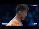 Чемпионат Мира по борьбе 2017 Финалы Мужчины вольная борьба 25 августа 2017 A.Yatsenko vs H.Jong