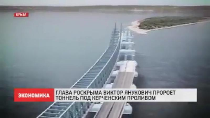 Улыбнемся так как сил уже нет плакать, телеканал РБК троллит Кремль новостями из 2015 года